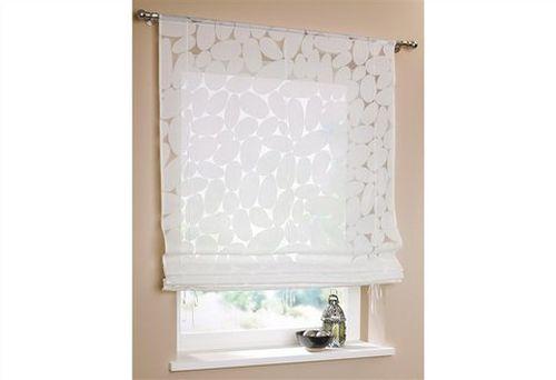 bv7 2967 ausbrenner raffrollo von home affaire in creme gr h 140 x b 45 cm neu ebay. Black Bedroom Furniture Sets. Home Design Ideas